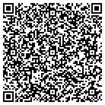 QR-код с контактной информацией организации Автодинас, ООО