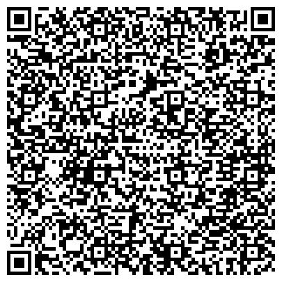 QR-код с контактной информацией организации Калинковичский молочный комбинат, ЧУП