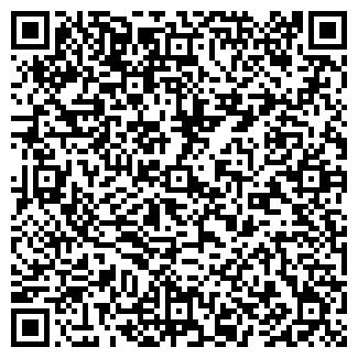 QR-код с контактной информацией организации Сигаретка, ООО