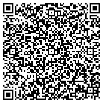 QR-код с контактной информацией организации Завод Бульбашъ, ООО