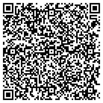 QR-код с контактной информацией организации МГК-Центр, ООО