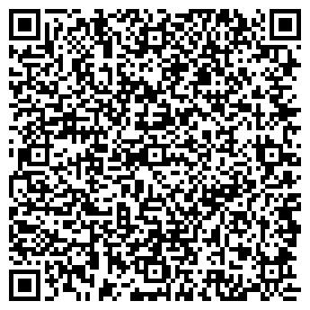 QR-код с контактной информацией организации ВалиС, ООО