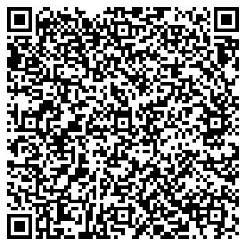 QR-код с контактной информацией организации Балансторг, ООО