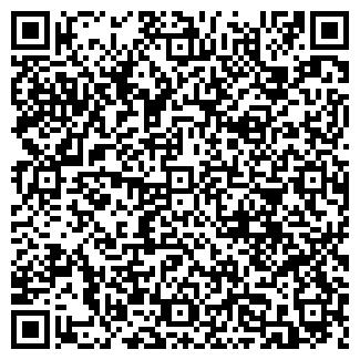 QR-код с контактной информацией организации Белнацпак, ОДО