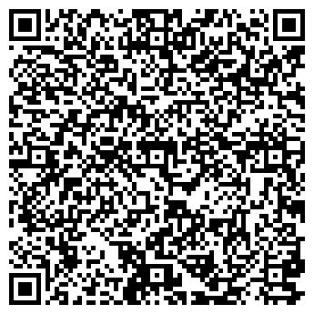 QR-код с контактной информацией организации Сервис Пак, ООО