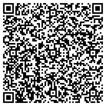 QR-код с контактной информацией организации Каспико, ОДО
