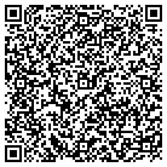 QR-код с контактной информацией организации Минбакалеяторг, ОАО