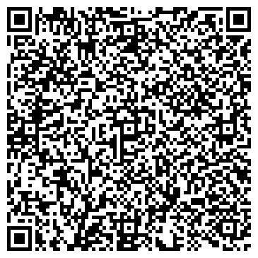 QR-код с контактной информацией организации Белсолод, ОАО
