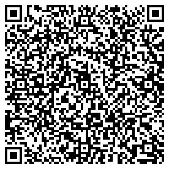 QR-код с контактной информацией организации Лефорт, ОДО