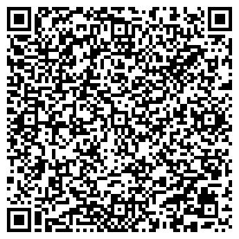QR-код с контактной информацией организации Вестхим, УП