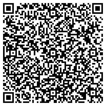 QR-код с контактной информацией организации Милано, ООО