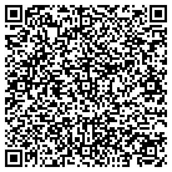 QR-код с контактной информацией организации Салита, ООО