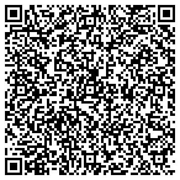 QR-код с контактной информацией организации Крама, ООО
