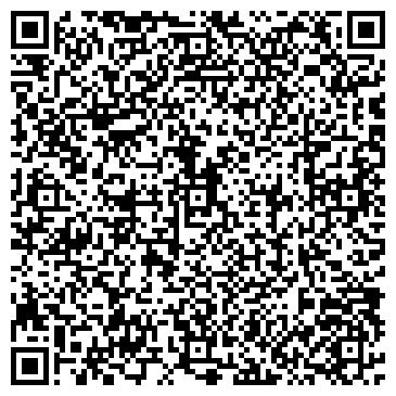 QR-код с контактной информацией организации У Тамары, КФХ