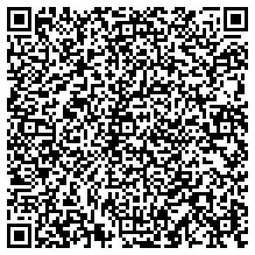 QR-код с контактной информацией организации Голд Стрим, СООО