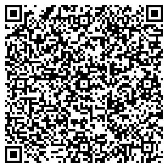 QR-код с контактной информацией организации Орни-М, ТЧУП