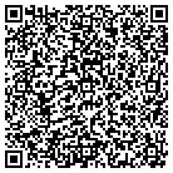 QR-код с контактной информацией организации АФТ, ООО