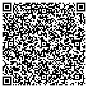 QR-код с контактной информацией организации Гамма вкуса, ООО
