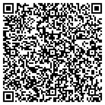 QR-код с контактной информацией организации Фрост и К, ООО