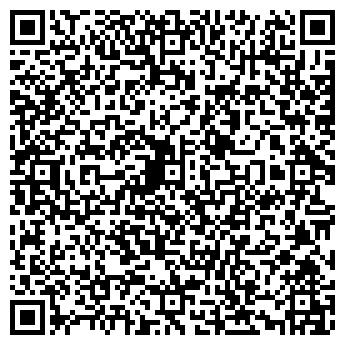 QR-код с контактной информацией организации Ледниковая вода, ООО