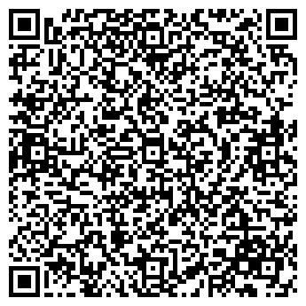 QR-код с контактной информацией организации БелИзоЛайф, ООО