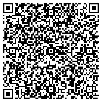 QR-код с контактной информацией организации Экзон, ОАО