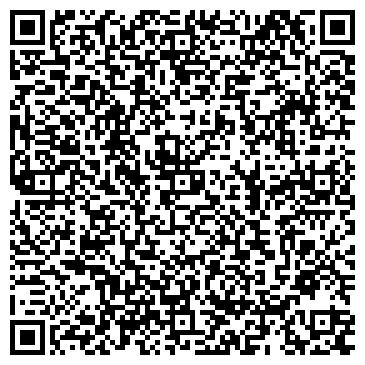 QR-код с контактной информацией организации БелАгроСтиль, ЗАО