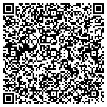 QR-код с контактной информацией организации Белинтелмед, ООО