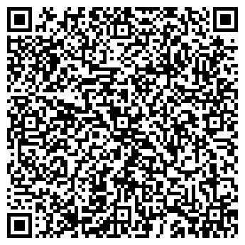 QR-код с контактной информацией организации ГОРИЗОНТ-КАВКАЗ ТФ, ООО