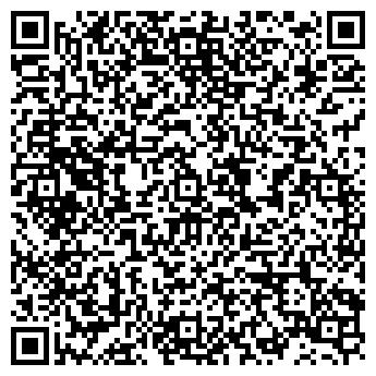 QR-код с контактной информацией организации ЮВИ-продукт, СООО