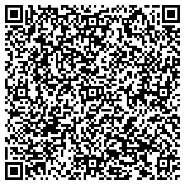 QR-код с контактной информацией организации Марачкина Н. А., КФХ