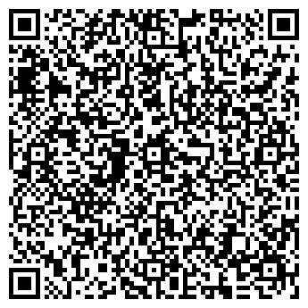 QR-код с контактной информацией организации Просаунд плюс, ЧТУП