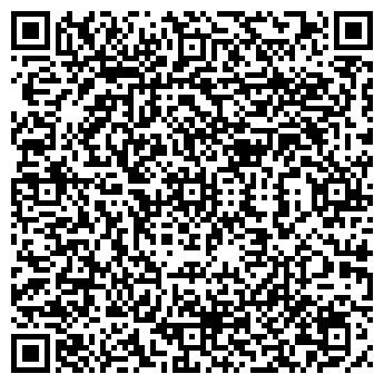 QR-код с контактной информацией организации Литала, ТОВ