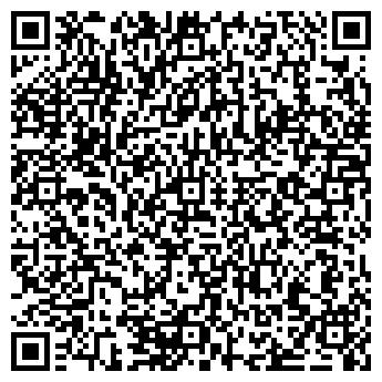 QR-код с контактной информацией организации ЛПЕ-групп, ЧТУП