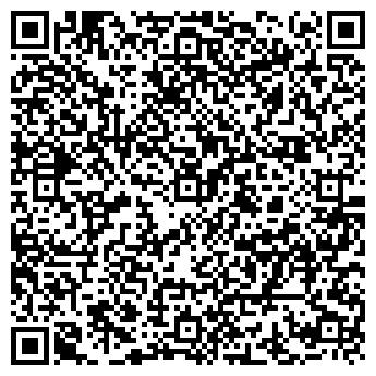 QR-код с контактной информацией организации Унистройсервис, ООО