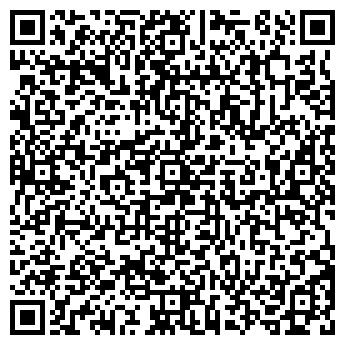 QR-код с контактной информацией организации Пассат, ООО