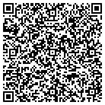 QR-код с контактной информацией организации ВП Дилис, ООО