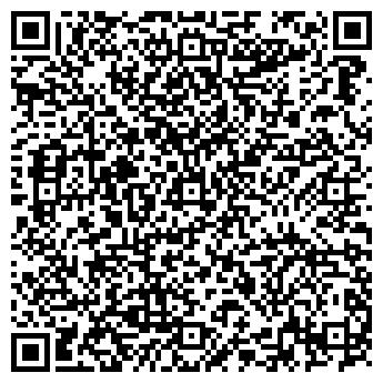 QR-код с контактной информацией организации Рокинтехинвест, ОДО