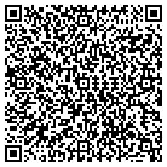 QR-код с контактной информацией организации Аэропроф, АО