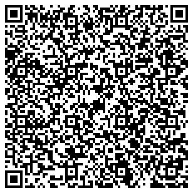 QR-код с контактной информацией организации Центральная Инженерная Компания, ООО (GEC)