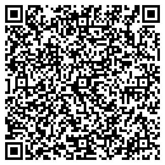 QR-код с контактной информацией организации Укрнихром, ООО