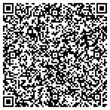 QR-код с контактной информацией организации Борисюк , ЧП
