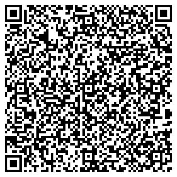 QR-код с контактной информацией организации Зализный, СПД