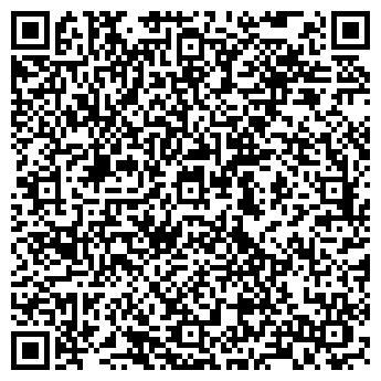 QR-код с контактной информацией организации Сантехкомфорт, ООО