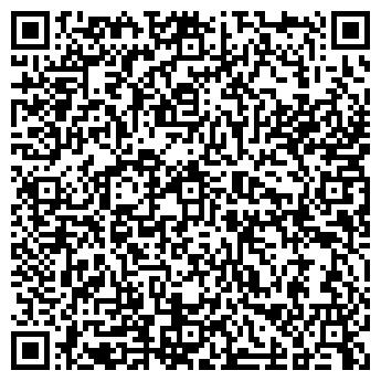 QR-код с контактной информацией организации ОСК Эколайн, ЧП