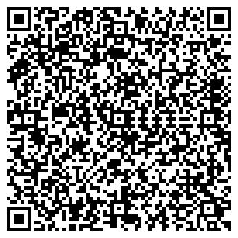 QR-код с контактной информацией организации РАДИОТЕХНИКА, ООО