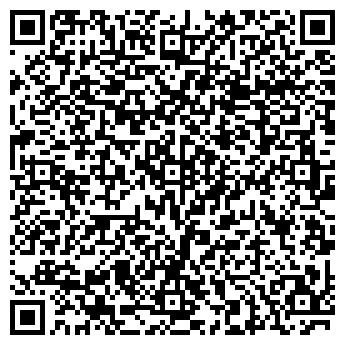 QR-код с контактной информацией организации Краус (Kraus), ООО