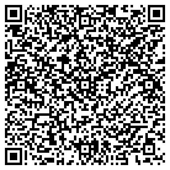 QR-код с контактной информацией организации Эко-Бел, ЧП