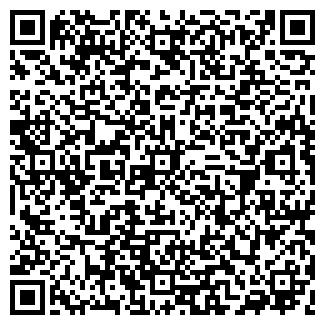 QR-код с контактной информацией организации РИГУР, ООО