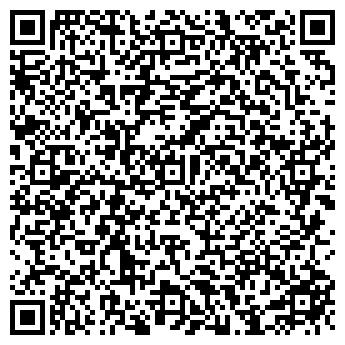 QR-код с контактной информацией организации Качели, ЧП